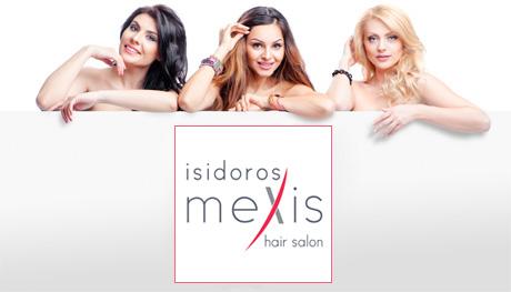 image-theseis-ergasias