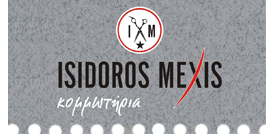 ISIDOROS MEXIS | ΚΟΜΜΩΤΗΡΙΟ