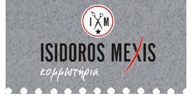 ISIDOROS MEXIS | ΚΟΜΜΩΤΗΡΙΟ